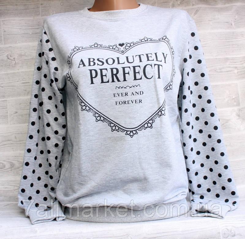 """Світшот жіночий модний PERFECT, розмір унів 42-46 (7цв) """"LEDI"""" купити недорого від прямого постачальника"""