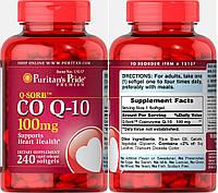 Puritan's Pride, Коэнзим Q10, 100 мг, 240 капсул