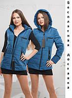 Стильная куртка жилетка женская новинка весна осень