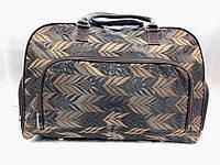 Женская дорожная сумка саквояж коричневая текстильная вместительная