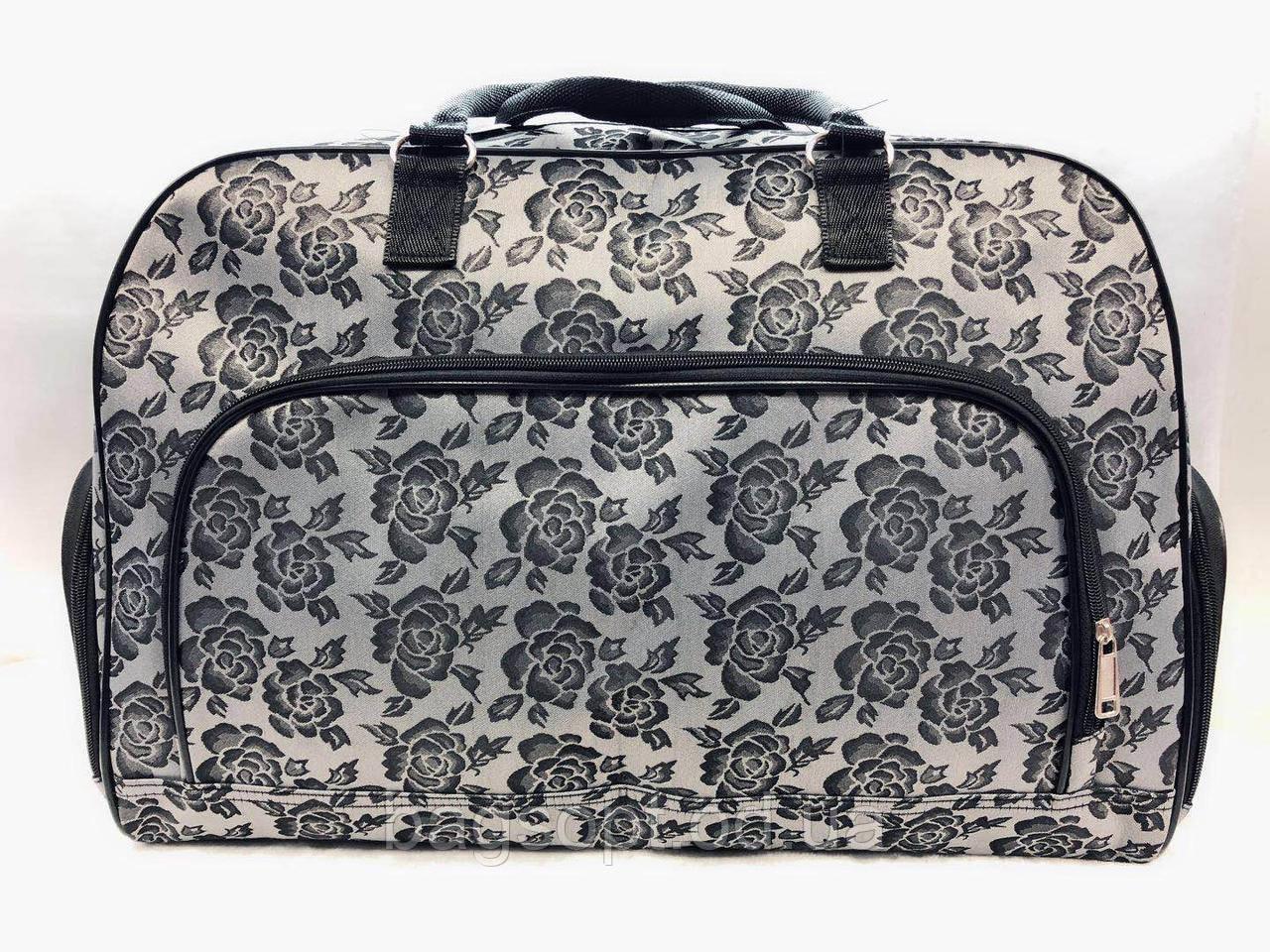 Женская стильная дорожная серая сумка саквояж для путешествий