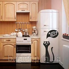 Вінілова наклейка на холодильник Цікавий кіт