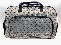 Женская текстильная дорожная серая сумка саквояж для поездок
