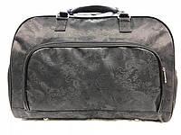 Удобная вместительная дорожная женская сумка саквояж черная