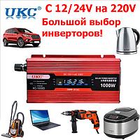 Авто инвертор, преобразователь напряжения из 12v 24v в 220 вольт