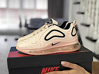Кросівки жіночі в стилі Nike Air Max 720 пудра