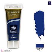 Акриловая краска Memory professional - Голубая ФЦ, 75 мл