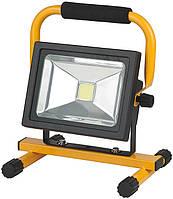 Прожектор светодиодный 20Вт со встроенным аккумулятором
