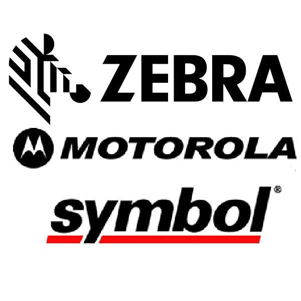 Symbol - ручные сканеры
