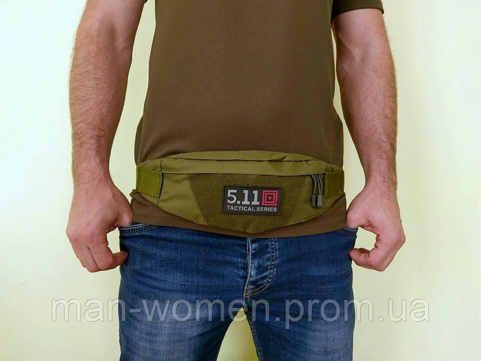 Тактическая сумка-бананка поясная для мелочёвки. Олива, койот, чёрный, мультикам