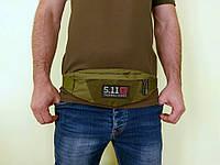 Тактическая сумка-бананка поясная для мелочёвки. Олива, койот, чёрный, мультикам, фото 1