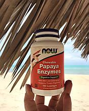 Папайя Энзимы (Papaya Enzyme), 180 таблеток,