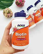 Биотин для волос Now Foods, Biotin, 5,000 mcg, 120 капсул,