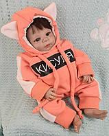 """Детский теплый костюм """"Кисуля"""" Персиковый с капюшоном и ушками. (Очень теплый!!!)"""