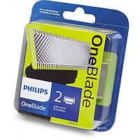 ✅ Лезвие сменное Philips OneBlade QP220/50 (2 шт) | сменные лезвия, кассеты | змінні леза (Гарантия 12 мес)
