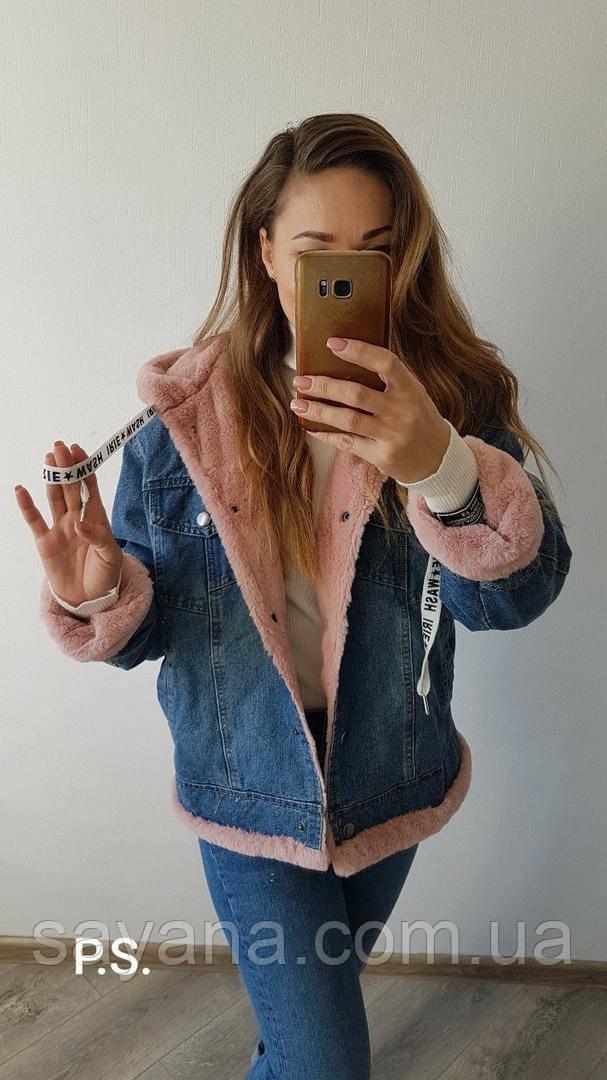 женский джинсовая куртка