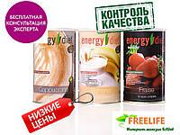 Energy Diet Ultra напиток для быстрого похудения (Энерджи Диет Ультра), Диет коктейль 150 грамм, официальный сайт