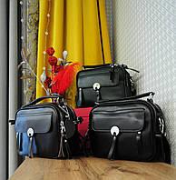 Шкіряна сумочка через плече з ручкою