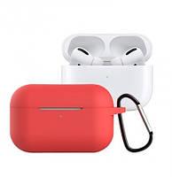 Чехол для Airpods 3 и Airpods 3 Pro красный с карабном