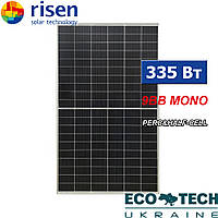 Солнечная панель Risen RSM120-335M-HS/9bb/PR