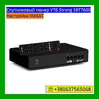 Спутниковый тюнер УТБ STRONG SRT7600 (VIASAT,XTRA TV)