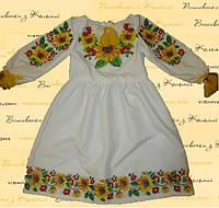 Дитяче платтячко ІД 06, фото 1