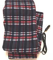 Теплый плед одеяло с подогревом от прикуривателя 12В. ELEGANT PLUS 145Х100 СМ, фото 1