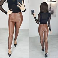 Модные кожаные женские облегающие лосины коричневые 44 46 48