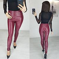 Модные кожаные женские облегающие лосины бордовые марсала 44 46 48
