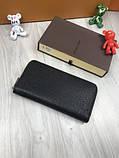 Стильный мужской кошелек на молнии Louis Vuitton черный Премиум Качество бумажник Трендовый Луи Виттон копия, фото 2