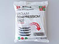 Набор вакуумных пакетов  с рисунком из 8 штук ( 3 разных размера) и насосом для упаковки и хранения одежды.