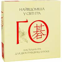 """Настольная игра Arial """"Го"""", игровое поле, фишки, 910770"""