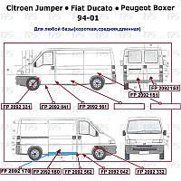 Накладка порога левая Ducato/Jumper/Boxer -06 (пр-во FPS)