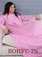 Плед с рукавами и карманами из флиса Рукоплед 180х150. Розовый - R141169