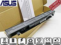 Батарея аккумулятор для ноутбука Asus A41-X550