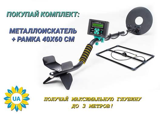 Металлоискатель Металошукач импульсный ЖК дисплей + рамка 40х60см. Металоискатель, фото 2