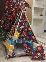 """Вигвам, детская игровая палатка с ковриком и подушками. Расцветка """"Space"""""""