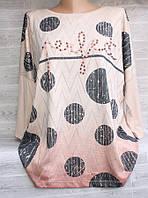 """Кофта жіноча полубатальная з намистинами, розміри 50-60 (2цв) """"LEDI"""" купити оптом в Одесі на 7 км, фото 1"""