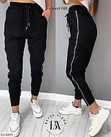 Женские спортивные штаны с молниями