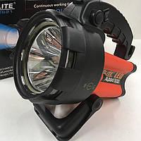 Фонарь прожектор 800Lumen GD2621 T6 переносной аккумуляторный светодиодный