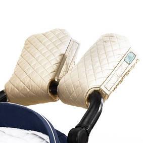 Муфты для рук на коляску