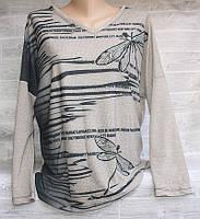 """Кофта жіноча полубатальная зі стразами , розміри 50-60 (3ол) """"LEDI"""" купити оптом в Одесі на 7 км, фото 1"""