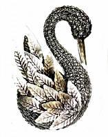 9140119 Лебедь металлический