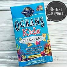 Garden of Life, Oceans Kids, DHA Chewables, от трёх лет и старше, с лаймом, 120 жевательных таблеток