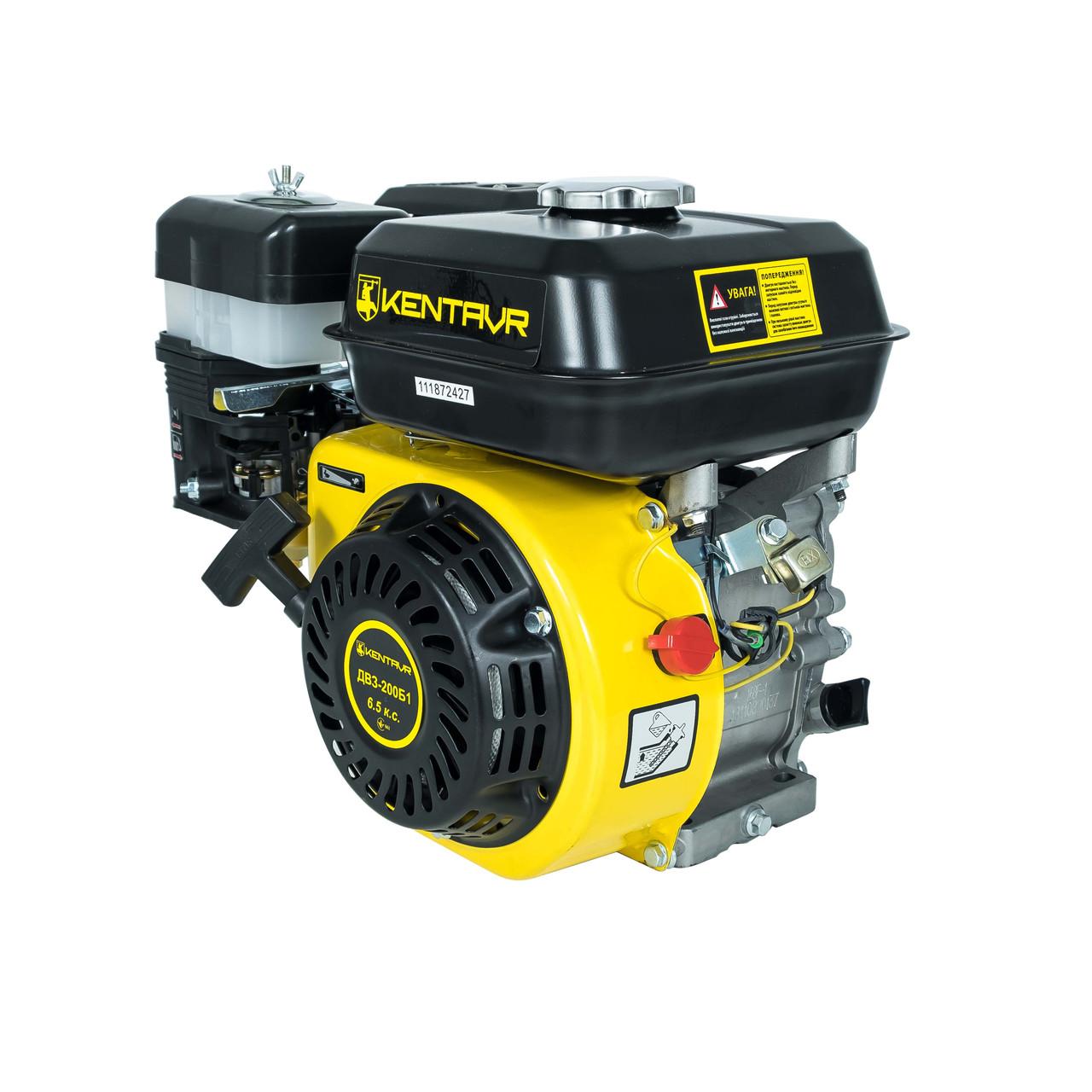 Двигатель Бензиновый  ДВЗ-200Б1 (6,5 л.с.,шпонка Ø20 мм, L=56,5 мм)