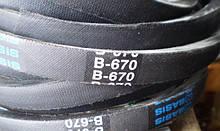 Ремень приводной клиновый B-670 Б-670 BASIS