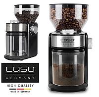 Профессиональная электрическая кофемолка Caso(Оригинал)Германия Barista Crema