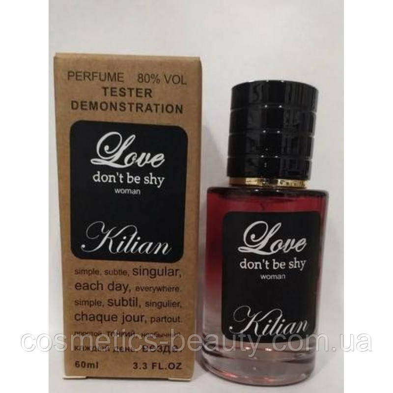 Тестер женский Kilian Love Don't be Shy (60 мл)