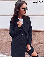 Женское пальто букле 3 расцветки, фото 1