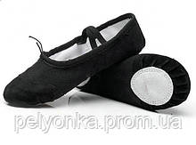 Дитячі чорні балетки, чешки для танців Baby-tex розмірах.